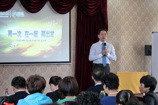 吴文广先生为家人们带来了公司最新资讯-明确目标规范秩序 富迪新疆...