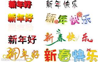 春节素材矢量图 春节 节日素材 矢量图库 昵图网nipic.com -春节素材图...