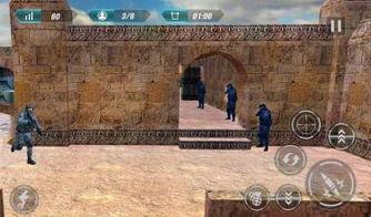 ...ounter Terrorist Strike 3D