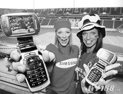 3方式用手机看世界杯的优点