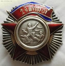 ...旗飘飘徽章部 二级独立自由勋章2