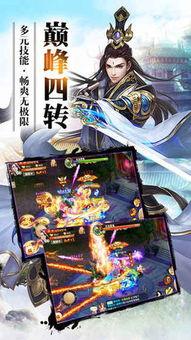 仙剑忆痕录:迟暮的九黎 集合仙剑素材自创仙剑