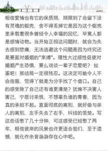 林更新发微博截图(2 /8张)