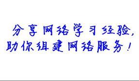 ...toshop 好看的手写字体,