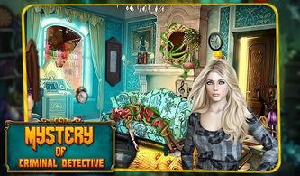 神秘刑事侦探V1.0.1 游戏介绍