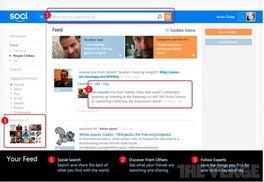 微软社交网站Socl.com曝光 协作消费成关注重点