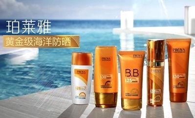 香港一级黄mchinafoscom-珀莱雅黄金BB霜遵循海洋植物防晒原理,撷取天然海洋黄金海藻...