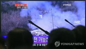 好好日炮-据韩联社网最新消息,韩国延坪岛海上射击训练结束.   世界第二,它...