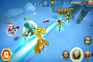 全职英雄下载 全职英雄电脑版 v1.1.2 免费版下载 角色扮演