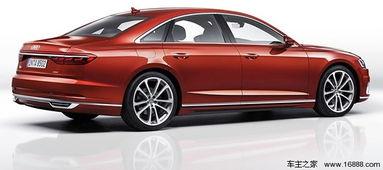 定了 全新一代奥迪A8L将于明年4月在国内上市