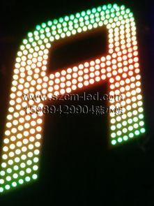 led全彩外漏发光字灯串