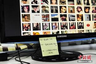 三级图色色网站-...电脑前张贴着对色情图片的分级标准以及处理办法.在从事鉴黄师...