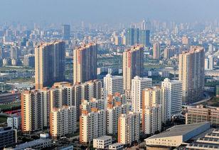 房地产市场发展述评:莫让三四线城市房地产市场成新风险聚集地