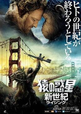 猩球崛起:黎明之战-日本票房 浪客3 连庄 猩球 夺亚军