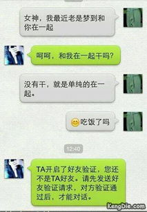 QQ说说带搞笑图片 每天叫醒我的不是梦想,是宿舍老师