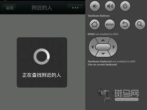 也很简单,通过Java程序调用Google发布的Android模拟器,自动安装...