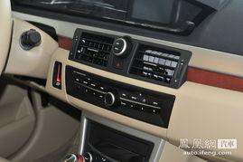 秀霸t型台-与同级车相比,荣威550的整体配置算是做到比较到位,特别是1.8T车...