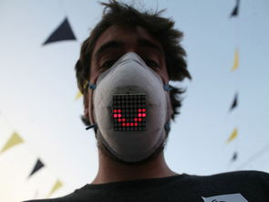 edblad-让你表情电子化 LED防霾个性DIY口罩   现代人常因感冒不适、空气品...