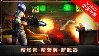 机械战警iOS存档 机械战警iOS内购破解版下载3.0.3 手机游戏