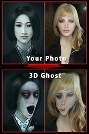 ...你可以把你朋友的照片做成恐怖的鬼脸,然后去吓唬别人.-十一款唬...