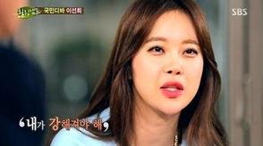 荡妇做爱口述-白智英节目上讲述经历(1 /6张)-韩女星揭伤疤谈性爱丑闻 15年过得...