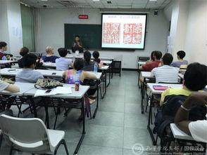 孔子学院拉丁美洲中心2017年年度师资培训项目结束 -汉办官网-新闻