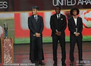 ...最受关注的亚洲足球先生颁奖中,郑智遗憾无缘亚洲足球先生,阿联...