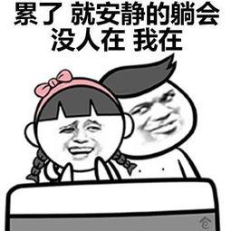 怎样添加QQ表情图片