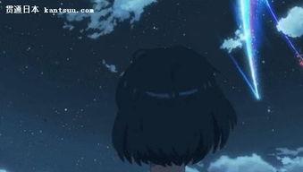 女主三叶在日本的某个乡下小镇过着忧郁的生活,-日本又出了一部动...