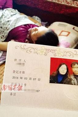 女生名字两个字社会-女子多处骨折称遭家暴 丈夫称接连被三名女子骗婚