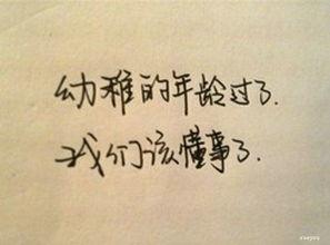 感悟人生哲理句子2016
