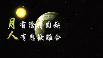 晚安月亮的图片 晚安心语月亮带字图片下载1920x1080高清 素材之家