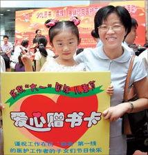 广州 40万人昨在公园度 六一
