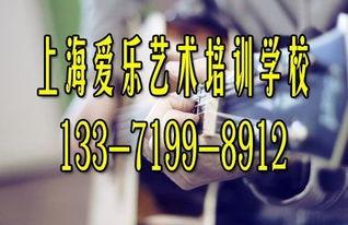 上海一对一吉他培训