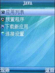 Java 获取当前时间前后几小时或几分钟