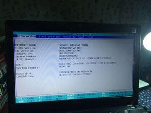 笔记本开机后自动进入insydeh20 setup utility