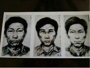 ...大陆甘肃省一名高姓男子於自28年前陆续杀害11名女子,有人甚至在...