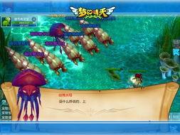 梦里幻珍情-凶残水母   做为一个怪物,低调的在海底安渡晚年,自觉把手里的紫装...