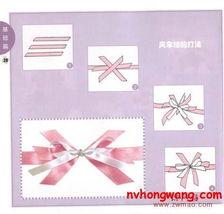 礼物礼品包装大全含丝带蝴蝶结系法