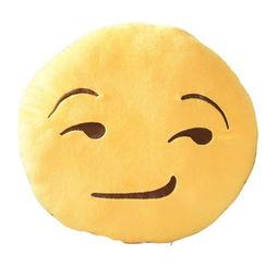 斜眼笑表情包 表情包怼他 你out了表情包 表情包哭死 网新素材网