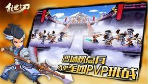 乱世之刃2 iOS新版上线 各色玩法乐翻天