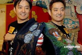 娱乐圈五对最帅的双胞胎兄弟