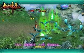 玩家将扮演一名缥缈峰的得力弟子,承担起解救苍生的重任,体验即时...