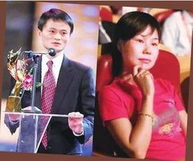 马云的老婆照片曝光 其妻子张瑛背景揭秘