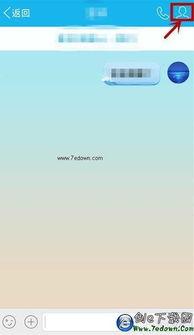 手机qq如何更换聊天背景 手机qq自定义聊天背景教程