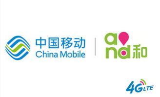 中国移动拟在2018年推出5G网络试用
