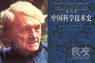 批张维迎 1498年至2008年,中国没有一项领先世界的科技发明吗 -批...