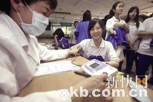 ...州2011高考体检开始 女生体检男生回避