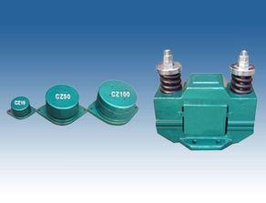 CZ电磁型仓壁振动器型号 宏达振动电机