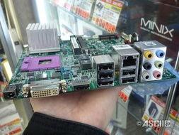 缁ont姹pesf板mx-主板I/O接口   主板采用了135瓦的AC适配器供电,低功耗,低噪音....